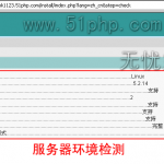 image00324 150x150 php开源网店系统Ecshop安装图文教程