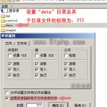 image0034 150x150 无忧主机环境下快速安装ucenter的方法