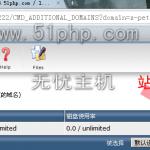 image00340 150x150 域名无法正常访问无忧主机php空间的故障分析