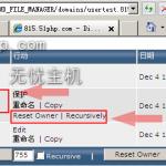 image0037 150x150 无忧主机FTP空间部分受保护文件无法删除的解决办法