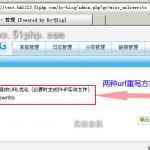 image0051 150x150 BO BLOG(博客)的伪静态(URL重写)设置