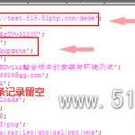 image00515 150x150 织梦(dedecms)CMS站点根目录错误引起无法访问