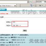 image00516 150x150 无忧主机 商务中国域名解析全教程