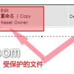 image00517 150x150 解决:无忧主机FTP空间文件受保护,导致修改网页文件不成功