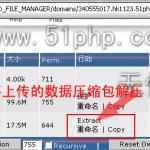 image00529 150x150 Wordpress整站迁移【完美实战演示】指导教程