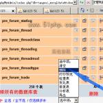 image0056 150x150 Mysql数据库管理利器:phpmyadmin详细使用教程