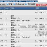 image0059 150x150 DircetAdmin(DA)控制面板在线压缩网页文件
