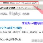 image0071 150x150 BO BLOG(博客)的伪静态(URL重写)设置