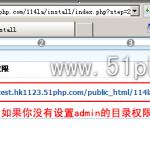 image00712 150x150 学习114啦网址导航建站系统安装的详细过程