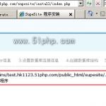image0073 150x150 无忧主机环境下SupeSite安装说明指导文档