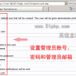 image0076 150x150 Lifetype开源博客系统快速安装教程