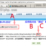 image0091 150x150 BO BLOG(博客)的伪静态(URL重写)设置