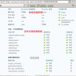 image0092 150x150 无忧主机环境下快速安装ucenter的方法