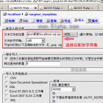 image0094 150x150 Mysql数据库管理利器:phpmyadmin详细使用教程