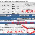 image0096 150x150 DircetAdmin(DA)控制面板在线压缩网页文件