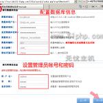 image0099 150x150 学习114啦网址导航建站系统安装的详细过程