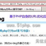 image0111 150x150 BO BLOG(博客)的伪静态(URL重写)设置