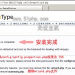 image0114 150x150 Lifetype开源博客系统快速安装教程