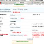 image0133 150x150 无忧主机环境下SupeSite安装说明指导文档