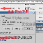 image0134 150x150 DircetAdmin(DA)控制面板在线压缩网页文件