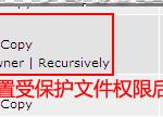 image0136 150x108 学习114啦网址导航建站系统安装的详细过程