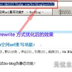 image0151 150x150 BO BLOG(博客)的伪静态(URL重写)设置