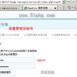 image0153 150x150 无忧主机环境下SupeSite安装说明指导文档