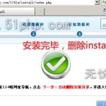 image019 150x150 学习114啦网址导航建站系统安装的详细过程