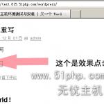 image001 150x150 Worpress应用技巧:给博客添加Google Buzz按钮