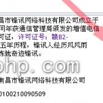 image00111 150x150 无忧主机教你修改phpmyfaq十大热门提问的字体显示