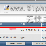 image00115 150x150 Directadmin(DA)文件管理器常见故障的解决办法