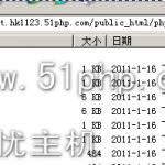 image00117 150x150 无忧主机介绍Phpmyfaq开源问答系统模版修改问题