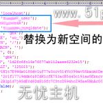 image00119 150x150 无忧主机精通Discuz x1.5网站迁移详细步骤及方法——操作篇