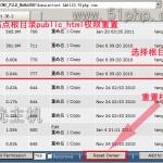 image00122 150x150 DirectAdmin(DA)控制面板常用功能介绍——如何删除文件