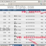 image00123 150x150 DirectAdmin(DA)控制面板常用功能介绍—文件复制和移动功能