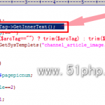 image00132 150x150 解决Dedecms(织梦)自定义模型无法更新列表的问题