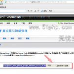 image0017 150x150 关于Joomla!与google广告模块的教程