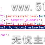 image0019 150x150 修改bo blog博客url链接长度显示效果