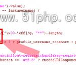 image0031 150x150 discuz x1.5修改注册会员长度的方法