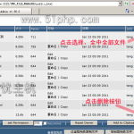 image00312 150x150 DirectAdmin(DA)控制面板常用功能介绍——如何删除文件