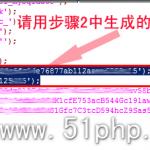 image00316 150x150 无忧主机教你如何修改UCenter创始人密码