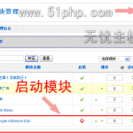 image0033 150x150 关于Joomla!与google广告模块的教程