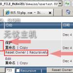 image0037 150x150 Directadmin(DA)文件管理器常见故障的解决办法