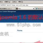 image0039 150x150 无忧主机详解joomla!1.6安装环境要求