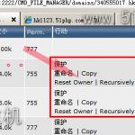 image00510 150x150 深入详解无忧主机虚拟主机管理平台系统保护的文件处理方法