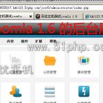 image0055 150x150 无忧主机详解joomla!1.6安装环境要求