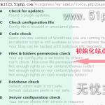 image0031 150x150 无忧主机给你推荐几款wordpress的安全插件
