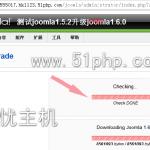image005 150x150 无忧主机教你使用jUpgrade组件将JOOMLA1.5.x升级到1.6.0