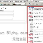 image0051 150x150 无忧主机教你Joomla!如何设置邮件发信功能