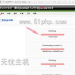 image007 150x150 无忧主机教你使用jUpgrade组件将JOOMLA1.5.x升级到1.6.0